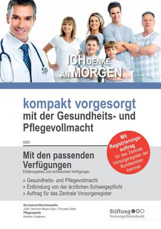 Gesundheits- und Pflegevollmacht